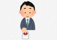 5分置きに同じボタンを押す仕事(月収40万円)やる?