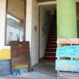 『JAL×はんつ遠藤コラボ企画【種子島編】1日め・カフェレストラン(Bamboo Forest)』の画像