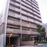 『★売買★10/2四条烏丸エリア2LDK分譲中古マンション』の画像