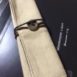 『つい、買っちゃったんだなぁ、OHTO 「帆布製ロールペンケース」』の画像