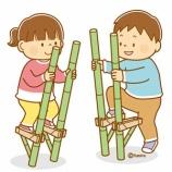 『【クリップアート】竹馬であそぶ子どもたちのイラスト』の画像