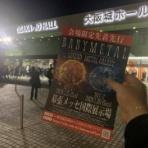 METAL JAPAN DENMETA BLOG