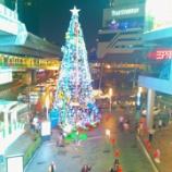 『バンコク Siam サイアム Happy New Year』の画像