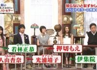【AKB48】入山杏奈が美脚すぎた!「池上彰の知っておきたい大ベストセラー」まとめ