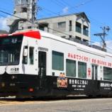 『豊橋鉄道 モ800形』の画像