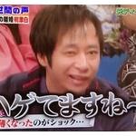 いしだ壱成がツイッターでブチギレwww「トーシロは黙ってろや!!」