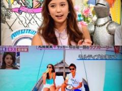 【 動画 】セレッソ柿谷の嫁・丸高愛実がお付き合い秘話をテレビで披露www
