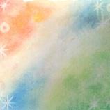 『アートセラピー日記(パステル教室コース)マッサージとヨガを受けて、心をほぐして、柔らかく軽くしてもらえたような感じです』の画像