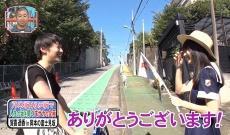 『若くて清潔感のある美男子 乃木坂46ファン』がこちら!!!
