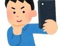 嵐の松本潤さん、変態おっさんみたいになる・・・(画像あり)