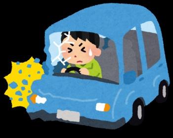 【衝撃】愛知・知立市で男が車にはねられ腰の骨を折る重傷→運転手らが車に乗せ1キロ離れた路上に放置し逃走