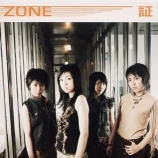 『【×年前の今日】2002年9月25日:ZONE - 証(7th SINGLE)』の画像