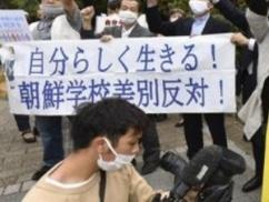 「朝鮮大学のコロナ支援排除は差別」日本の大学教授709人が文科省へ声明
