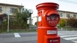 【悲報】オレ大卒郵便配達、マジで自分が何者なのか分からなくなる。もう限界