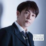 『CD Review:東野純直「明日のシルシ」』の画像