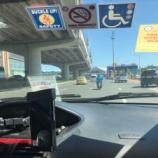 『フィリピンのタクシー事情。乗車前にポケットに小額紙幣を忍ばせておこう。』の画像