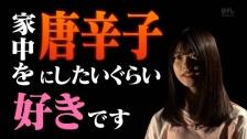 【画像】AKB千葉恵里ちゃん(14歳・中3)の激辛好きがヤバい「家中を唐辛子にしたいくらい好きです」と料理に唐辛子をかけまくる