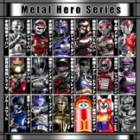 『好きなメタルヒーローは? おまいら「ギャバン」ぽまいら「ビーファイター」』の画像
