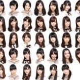 『【乃木坂46】とにかく売れて欲しい乃木坂メンバー』の画像