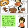 お散歩デビュー