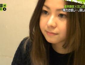 【画像】倉木麻衣さん(33)、劣化知らず