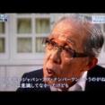 【動画】元SANYO会長「中国バカにしてたら中国企業に買収された。希望退職求めたら無能だけ残った」