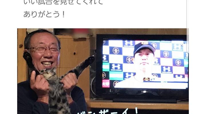 【 画像 】堀内恒夫さん、巨人・内海の勝利で猫と一緒にニコニコ万歳してしまうw