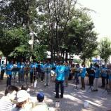 『戸田市後谷公園街角広場で、明日6月10日(日)12時から応援コンサートやります』の画像