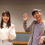 『[ノイミー] 蟹沢萌子 出演! 5月30日 bayfm『 ジェネZ 』実況など…』の画像