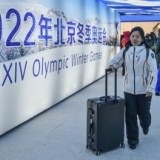 【スポーツ】北京冬季五輪、海外客受け入れ見送り IOC発表