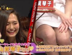 日本一のミスキャンパス 青山学院大学の山賀琴子さんのパンツが見えたと話題に