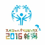 『【熊本】ナショナルゲーム新潟大会支援プロジェクトに協力ください。』の画像