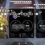 【衝撃】加藤純一さん、APEXで3000ハンマーを獲得してしまう