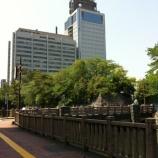 『静岡県庁 記者クラブへ』の画像