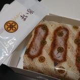 『だから台湾(ここ)で生きていこうって思えるんだ~まい泉のカツサンド~』の画像