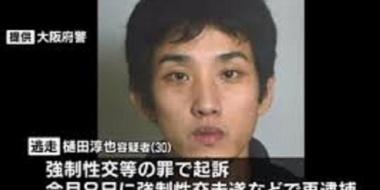 【悲報】大阪脱走犯、調子に乗ってストッキングや水着も拝借。これもう勇者だろ