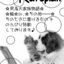01/12 COMIC CITY 大阪 119申し込みました。