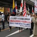日本が右傾化する事を懸念してる日本人ってなんなんだよ