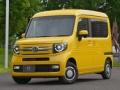 【速報】ホンダの軽自動車「N-VAN」、もはや家www