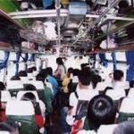 バスでクソ地味女の隣に座った結果wwwww