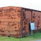 『放置貨車 ワム80000形ワム180296』の画像