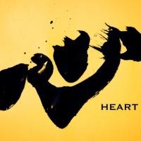 『心』 #091