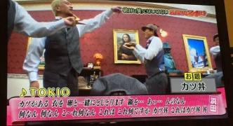 【悲報】浜田雅功さん、ヤバイ事になる・・・