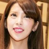 『【ANRI】坂口杏里の現在、ガチでヤバイ写真流出wwwww(画像あり)』の画像