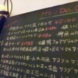 『横浜・馬車道のヴィノテカ サクラの素敵なサラダ』の画像