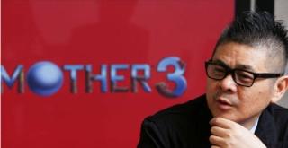 糸井重里さん「今頃だけど、プレイヤーとしてMOTHER3をやってみたくなった。通してやったことないんだよ」
