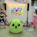 Anime Japan 2014 その66(電通の1)