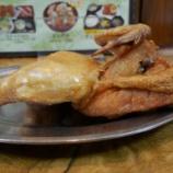 『【北海道ひとり旅】小樽 なると本店『一人で半身揚げを食べると』』の画像