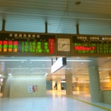 『京葉線夜間下り「通勤快速」の乗車体験と改善提案』の画像