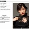 渡辺美優紀さんがもはや完全な別人wwwwwwwwwwwwwww